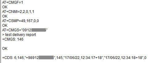فعال کردن delivery در ماژول sim800
