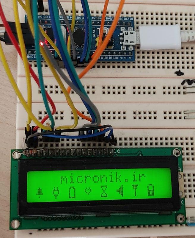 آموزش راه ادازی lcd کاراکتری با stm32